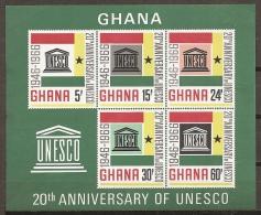 UNESCO - GHANA 1966 - Yvert #H23 - MNH ** - UNESCO