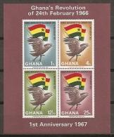 GHANA 1967 - Yvert #H25 - MNH ** - Ghana (1957-...)