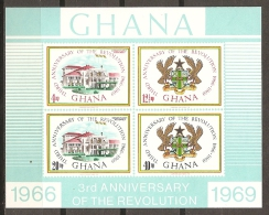 GHANA 1969 - Yvert #H34 - MNH ** - Ghana (1957-...)