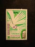 TIMBRE NEUF TUNISIE - 30° ANNIVERSAIRE INDEPENDANCE 100m. ELMEKKI 1986 - REPUBLIQUE TUNISIENNE - HABIB BOURGUIBA Tunisia - Tunisie (1956-...)