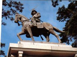 (020) Korea - Bronze Statue Of Date Masaumune - Corée Du Sud