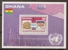 ORGANIZACIONES - GHANA 1985 - Yvert #H119 - MNH ** - Tegen De Honger