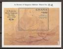 GHANA 1989 - Yvert #H139 - MNH ** - Ghana (1957-...)