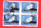 CINA - USATO - 1974 - Edifici - HOTEL PEKING LIGHTLY -  8 - Quartina - 1949 - ... Repubblica Popolare