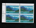 CANADA 1982.   # 935  With 935i , Waterton     MNH, Upper Right Stamp Has No Beacon - Blocs-feuillets
