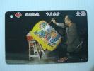 Bus Ticket: Taiwan 2002 Lantern Artist - Tickets - Vouchers