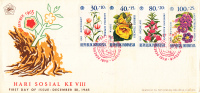 Indonesië - FDC 20-12-1965 - Tbv Sociale Instellingen Met Afbeeldingen Van Bloemen (1e Deel) - Zonnebloem 498 - 501 - Indonesien