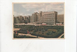 ZS38131 Minsk House Of Gouvernamenty   2 Scans - Belarus