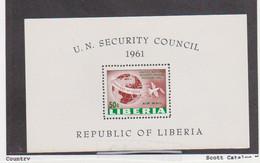 Liberia Scott # C131 Souvenir Sheet F-VF Mint NH ** (1961) UN Security Council Catalogue $2.25 - Liberia