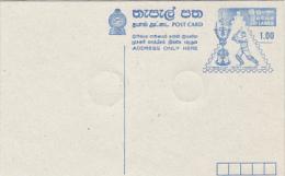 WORLD CUP CRICKET CHAMPIONSHIP, PC STATIONERY, ENTIERE POSTAUX, UNUSED, SRI LANKA - Sri Lanka (Ceylon) (1948-...)