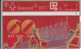 BELGIUM - 60 Years RTT(1930-1990) 4, Transmission, CN : 007L, Used - Belgium