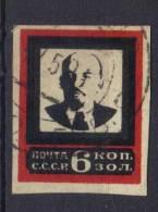 R520 - RUSSIA 1924 , Lenin Il N. 267 (mm 20x25) Used - 1923-1991 URSS