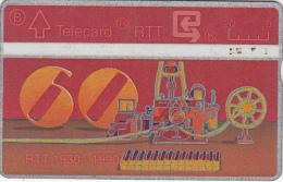 BELGIUM - 60 Years RTT(1930-1990) 1, Telegraphy, CN : 007B, Used - Belgium