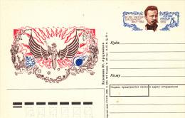 Rusland: PSO 1cat 1.10 Euro - 1992-.... Fédération