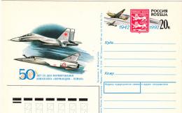 Rusland: PSo 6 Cat 1.10 Euro - 1992-.... Fédération