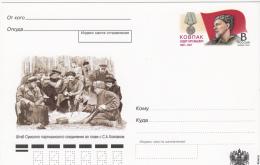 Rusland: PSo?? Cat 2.50 Euro Jaar 2012 - 1992-.... Fédération