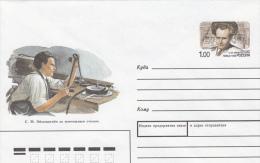 Rusland: USo61 Cat 6.00 Euro - 1992-.... Fédération