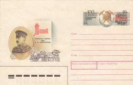 Rusland: USo1 Cat 1.20 Euro - 1992-.... Fédération