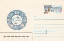 Rusland: USo3 Cat 1.20 Euro - 1992-.... Fédération
