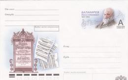 Rusland: USo268  Cat 2.00 Euro - 1992-.... Fédération