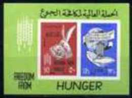 Syria 1963 Scott # C291a M NH Freedom From World Hunger - Syria