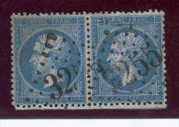 Napoléon III.Dentelé. 1862. Lot N°22 X 2  V4 Ob - 1862 Napoleon III