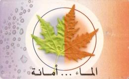 *SIRIA* - Scheda A Chip Usata - Syria