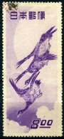 JAPAN 1949 - Sc.479 (Mi.475) Used (VF) Perfect - 1926-89 Kaiser Hirohito (Showa Era)