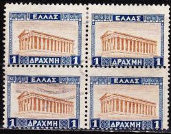 GREECE 1933 Landscapes II 1 Dr. Blue / Brown Vl. 470 A In Block Of 4 With Displaced Perforation - Usati