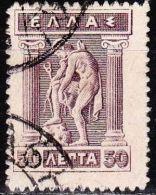 GREECE 1911-12 Engraved Issue 50 L Brown Vl. 221 - Griekenland