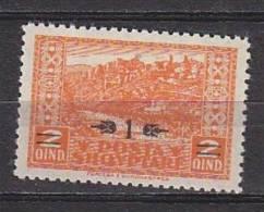 PGL AY660 - ALBANIE Yv N°135 ** - Albania