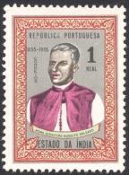 Portuguese India, 1 R. 1955, Sc # 532, Mi # 497, MH - Portuguese India