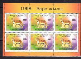 KIRGHIZISTAN 1998  ANNEE LUNAIRE DU TIGRE FEUILLET DU T.P.105 MNH - Kirghizistan