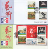 Hong Kong China Stamp On CPA FDC: 2012 Art Stamp & Sheetlet HK123378 - 1997-... Chinese Admnistrative Region