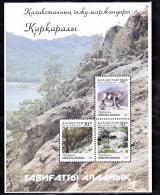 KAZAKHSTAN 1997 PARC NATIONAL BLOC 10  MNH - Kazakhstan