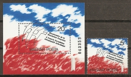 HUNGRIA 1989 - Yvert #3214+H204 - MNH ** - Hojas Bloque