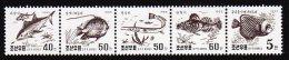 North Korea 1995 Mnh Strip With Fish Stamps - Corea Del Nord