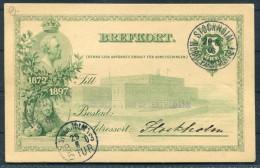 Sweden 1897 Stockholm Utsallningen Stationery Card - Nord Postmotet 29th August 1903