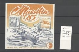 Vignette  CNEP   Massilia 1985 Cote 12 € - CNEP