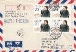 CHINESE LABOUR MAN STAMPS ON AIRMAIL COVER, 1991, CHINA - 1949 - ... République Populaire
