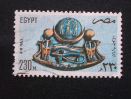 """EGYPTE  Aérien  ( O )  De  1981   """"  Parure De L' Ancienne Egypte     """"    N° A 164        1 Val . - Poste Aérienne"""