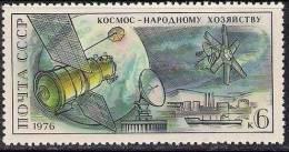 1976 N° 4241** Luxe - 1923-1991 USSR