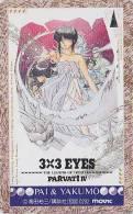 Télécarte Japon - MANGA - 3 X 3 EYES - Japan ANIME Movie Phonecard Telefonkarte - 2055 - Kino
