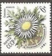 1981 N° 4803** Luxe. - 1923-1991 USSR