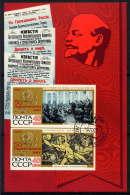 RUSSIE - N° BF47° - CINQUANTENAIRE DE LA REVOLUTION D'OCTOBRE - 1923-1991 USSR