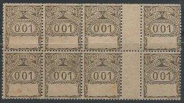 FRANCE - Retraites Ouvrières Et Paysannes - 0.01 F Neuf Sur Papier GC En Bloc De 8 Avec Interpanneau - Revenue Stamps