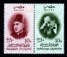 Egypt  406-7     * - Egypt