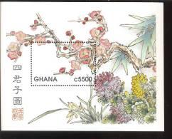GHANA  2047 ;MINT NEVER HINGED SOUVENIR SHEET OF FLOWERS - ORCHIDS - Plants