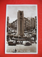 "BEYROUTH,Place De L""Etoile - Lebanon"