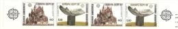 GRECIA 1987 - Yvert #1634A (carnet) - MNH ** - Carné